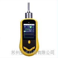 泵吸式氧氣檢測儀 S-O2