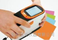 便攜式色彩色差儀 CS-610A/610B
