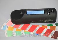 超便攜式色彩色差儀 HP-2136/HP-2132