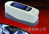 單角度光澤度測量儀 HP306
