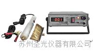 數顯型充電式便攜電火花檢漏儀 LCD-5