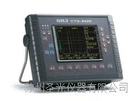 數字超聲波探傷儀 CTS-2020