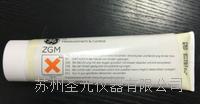 高溫耦合劑 ZGM