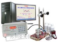 電腦型智能電解庫侖測試儀 CT-A智能型