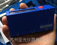 儀力信小型光澤度測試儀 erichsen 560MC-X
