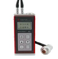 便攜式超聲厚度檢測儀 HCH-2000C