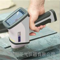 手持式XRF熒光光譜儀 X-MET8000S