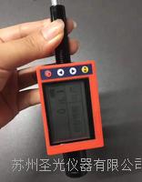筆式硬度測試儀 PZ100