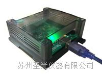 智能裂縫監測儀 PTS-H30