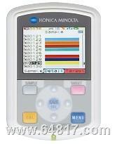 日本美能达分光测色计 CM-700d/CM-600d