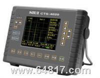 CTS-4020超声波探伤仪 CTS-4020