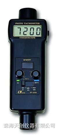 DT-2259频闪仪转速表 DT2259