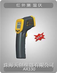 AR330红外测温仪 AR330