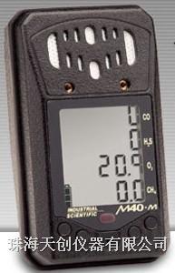 M40.M煤矿专用气体检测仪 M40.M