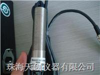 ROS光电转速传感器 ROS