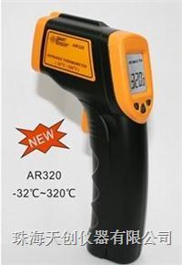 AR302红外测温仪 AR302