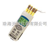 供应美国OMEGA正品RDXL4SD型4通道便携手持式温度计数据记录器 RDXL4SD