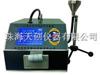 供应台式华宇CLJ-3350内置打印机尘埃粒子计数器总代理 CLJ-3350