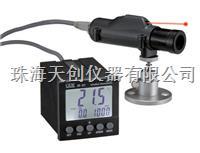 特价供应IR-91在线式红外线测温仪 IR-91