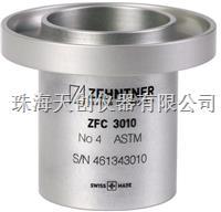 ZFC3010瑞士杰恩尔进口ASTM福特粘度杯 ZFC3010