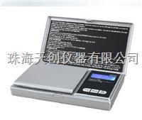 双杰MS500口袋式电子天平 MS500