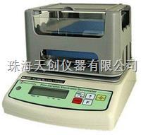 供应进口QL-300I稀土金属密度测试仪 QL-300I
