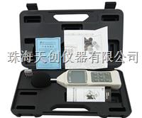 供应手持式AZ8921台湾衡欣数显噪音计 AZ8921