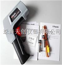 原装进口ST60+带K型热电偶探头红外测温仪 ST60+