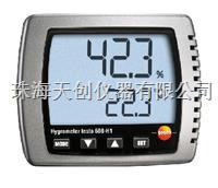 供应testo 608-H1壁挂式仓库温湿度计 testo 608-H1
