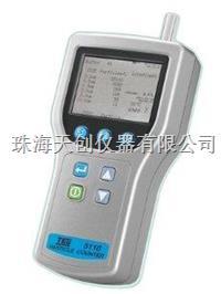 **供应手持式TES-5110六通道尘埃粒子计数器 TES-5110