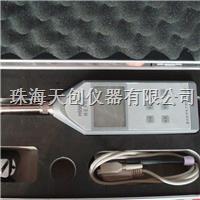 供应HS5661系列噪音计 HS5661