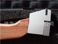 **进口德国BYK DIN/ISO标准百格刀 5125、5126