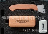 **进口德国BYK DIN/ISO标准百格刀