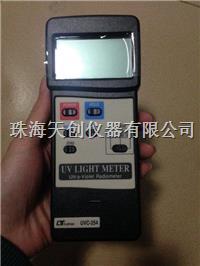 台湾路昌原装进口UVC-254紫外辐照计强度计 UVC-254