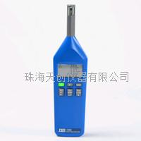 泰仕TES-1160三合一大气压温湿度计 TES-1160