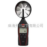 凯茂进口叶轮风速风量仪LV 130 LV 130