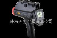 Raynger 3i Plus手持式红外测温仪 RAYR3IPLUS1M