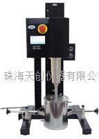 搅拌机 bevs2501