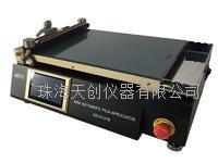 微型智能涂膜机 BEVS1818