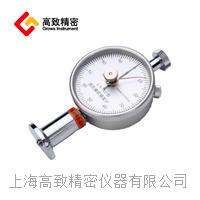 橡膠硬度計單表 LX-AO型