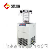 FD系列冷凍干燥機 FD-2C