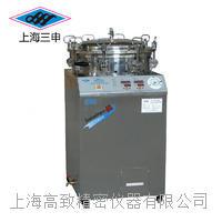 上海三申反压高温蒸煮锅 高温高压锅  FY50型