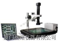 PCB大平板視頻檢測顯微鏡 SN-PCB