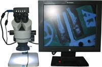 三目視頻顯微鏡 SZM-45T1