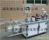 深圳市標準型導電泡棉成型機  dc-pmcxj-08