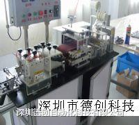 德創科技專利產品---導電泡棉成型機 DC-ZD01