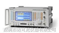 IFR 2945B 無線電綜合測試儀 IFR 2945B 無線電綜合測試儀