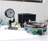 沥青防水卷材试验仪