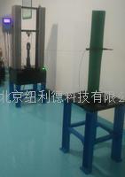 防眩板抗風荷載試驗裝置 FHZ-A
