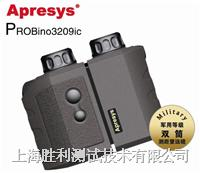 Apresys多功能双筒测距望远镜/双筒测距仪 PROBINO3209ic  PROBINO3209ic